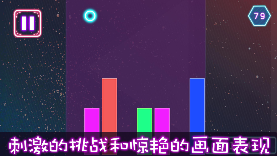 风鸟霓虹球v1.0 苹果版