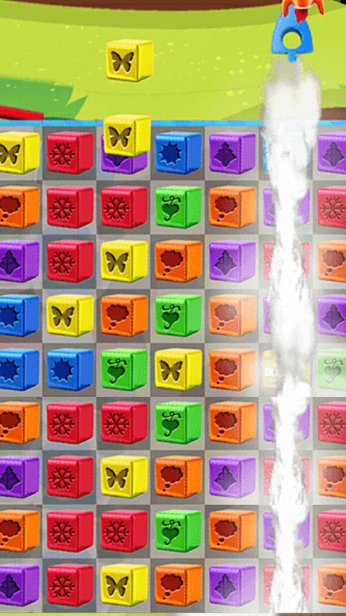 玩具箱爆炸v1.0 苹果版