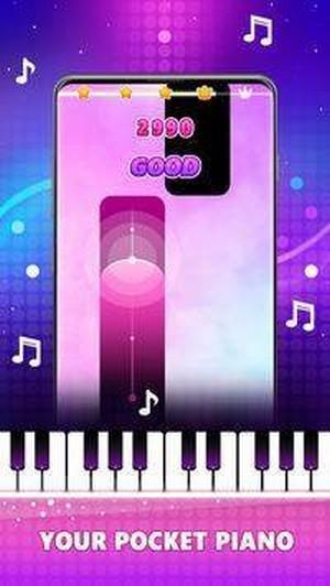 魔术粉红色瓷砖V1.0.4 安卓版