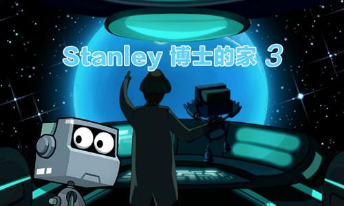 52z飞翔网小编整理了【Stanley博士的家3·游戏合集】,提供Stanley博士的家3全关卡解锁版、Stanley博士的家3中文版/完整版/破解版下载。这是一款非常劲爆的单机推理解谜类手游,跟随着精彩的主线剧情进行探索,寻找解开谜题的各种关键性元素,游戏的谜题创意型极强,还有很多有意思的随机任务。