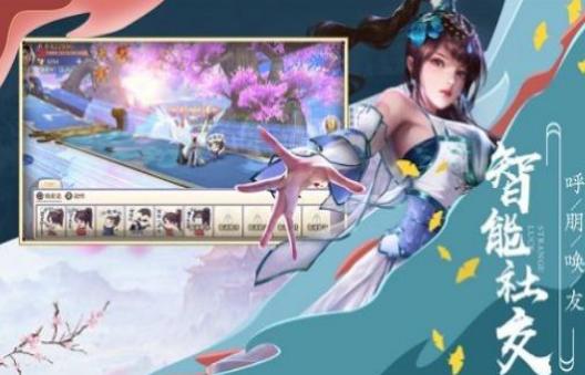 剑踪世界V1.0 最新版
