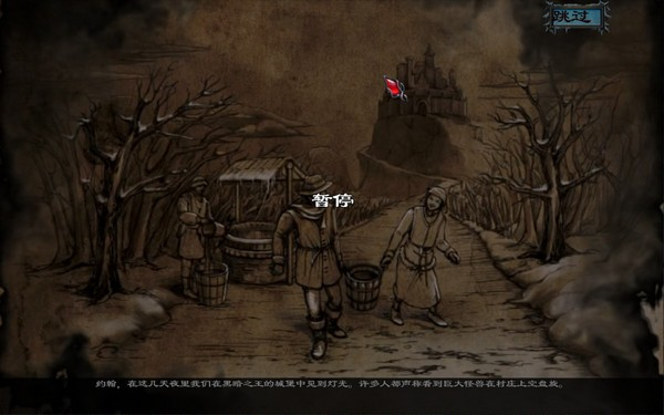 光之联盟:黑暗预兆汉化版