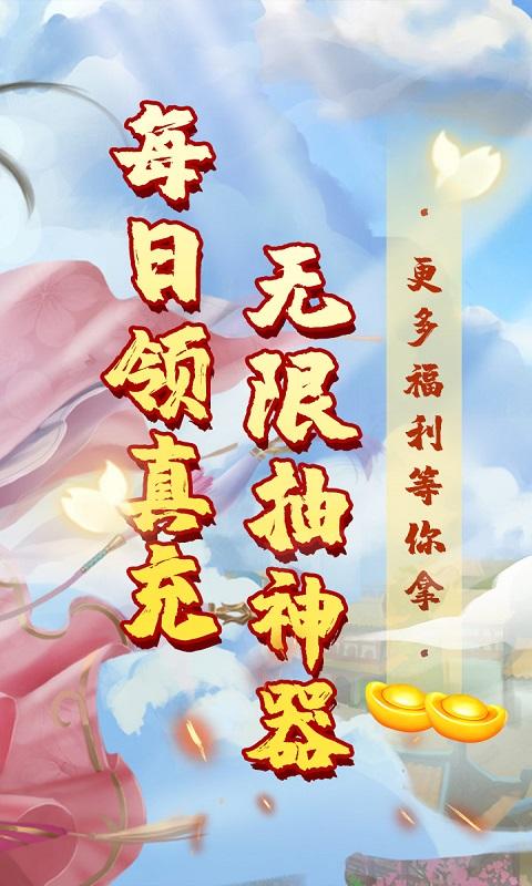 溏心风暴10连抽卡版大礼包福利版