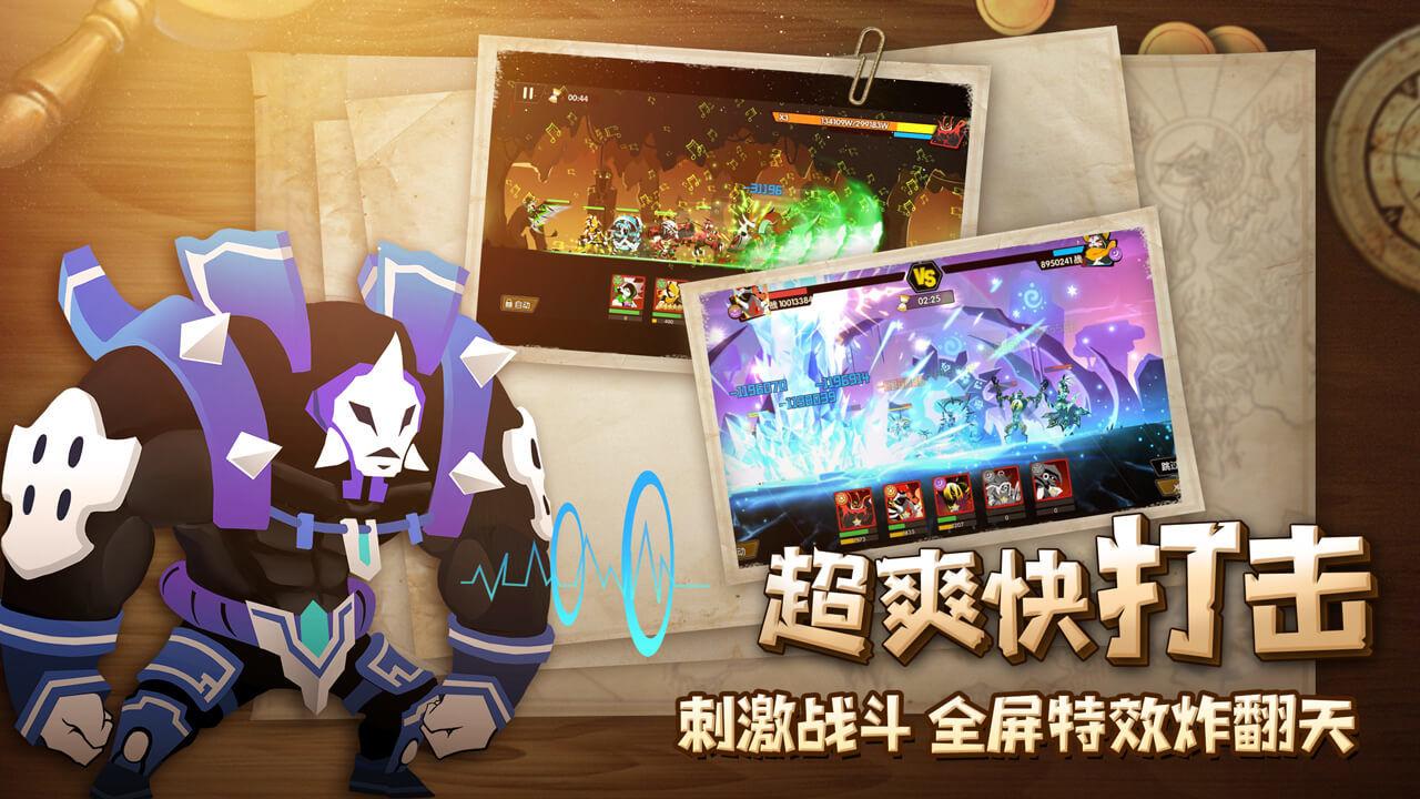 「誓灵游戏正式版」誓灵游戏下载-誓灵安卓版/苹果版/电脑版安装-飞翔游戏库