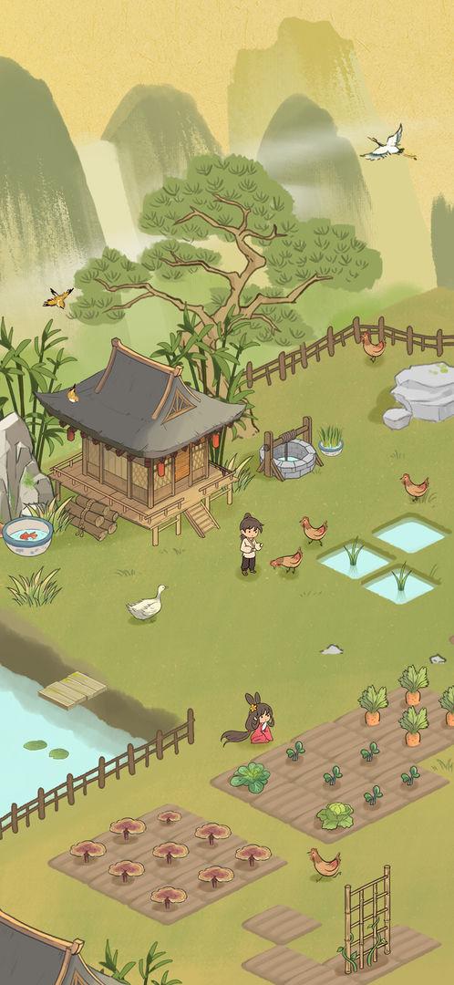 仙山小农正式版-仙山小农下载-仙山小农安卓/iOS/PC版-攻略-礼包-飞翔游戏库
