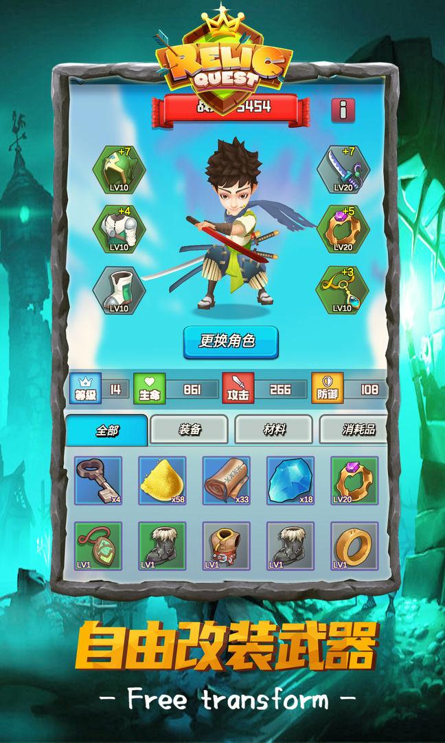 秘境传说下载-秘境传说游戏安卓版/苹果版/电脑版安装-飞翔游戏秘境传说下载