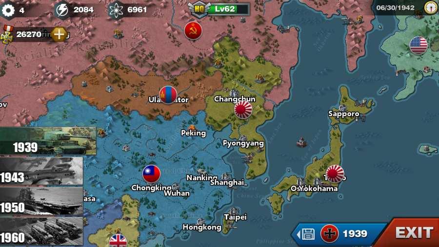 世界征服者3正式版下载-世界征服者3手游-礼包-攻略-世界征服者3安卓/苹果/电脑版安装下载