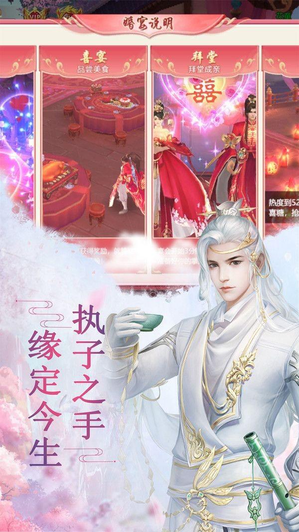 少年冒险王中文版
