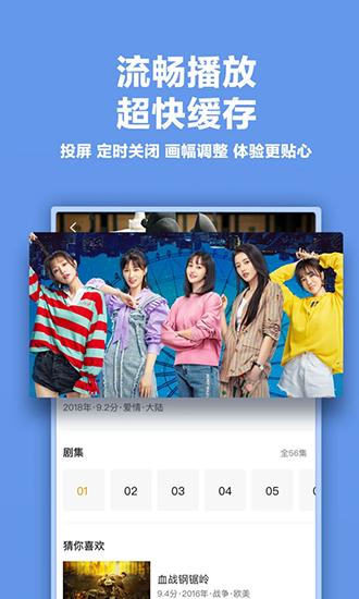 pp88ff视频中文字幕