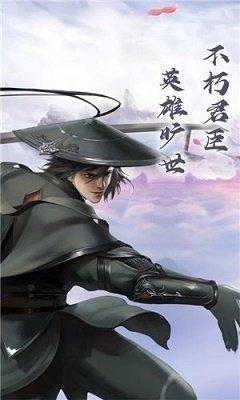 剑影长歌行V1.0 安卓版