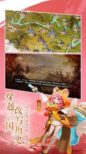 真武江湖免费版