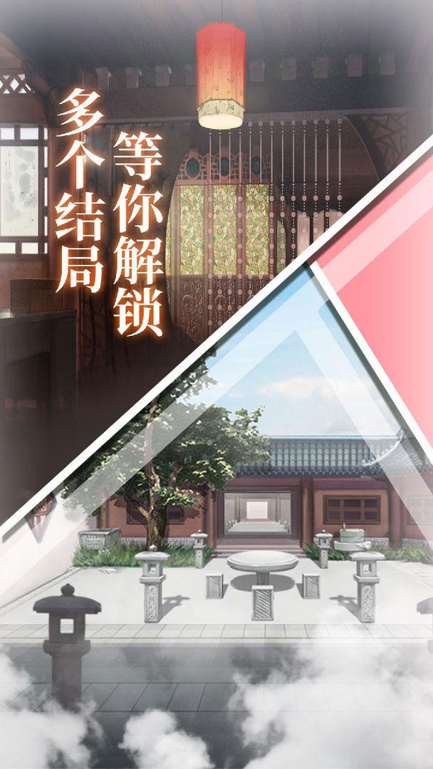 密室逃脱绝境系列3画仙奇缘-密室逃脱绝境系列3画仙奇缘安卓/苹果/PC版安装下载