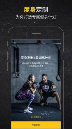 Fit健身手机版-Fit私人健身教练下载-Fit私人健身教练安卓/苹果/电脑版-飞翔软件库