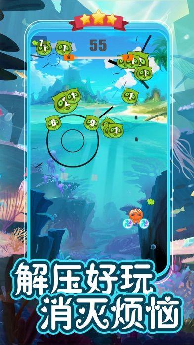 疯狂弹力球下载-疯狂弹力球手机版-疯狂弹力球安卓/苹果/电脑版-飞翔游戏库