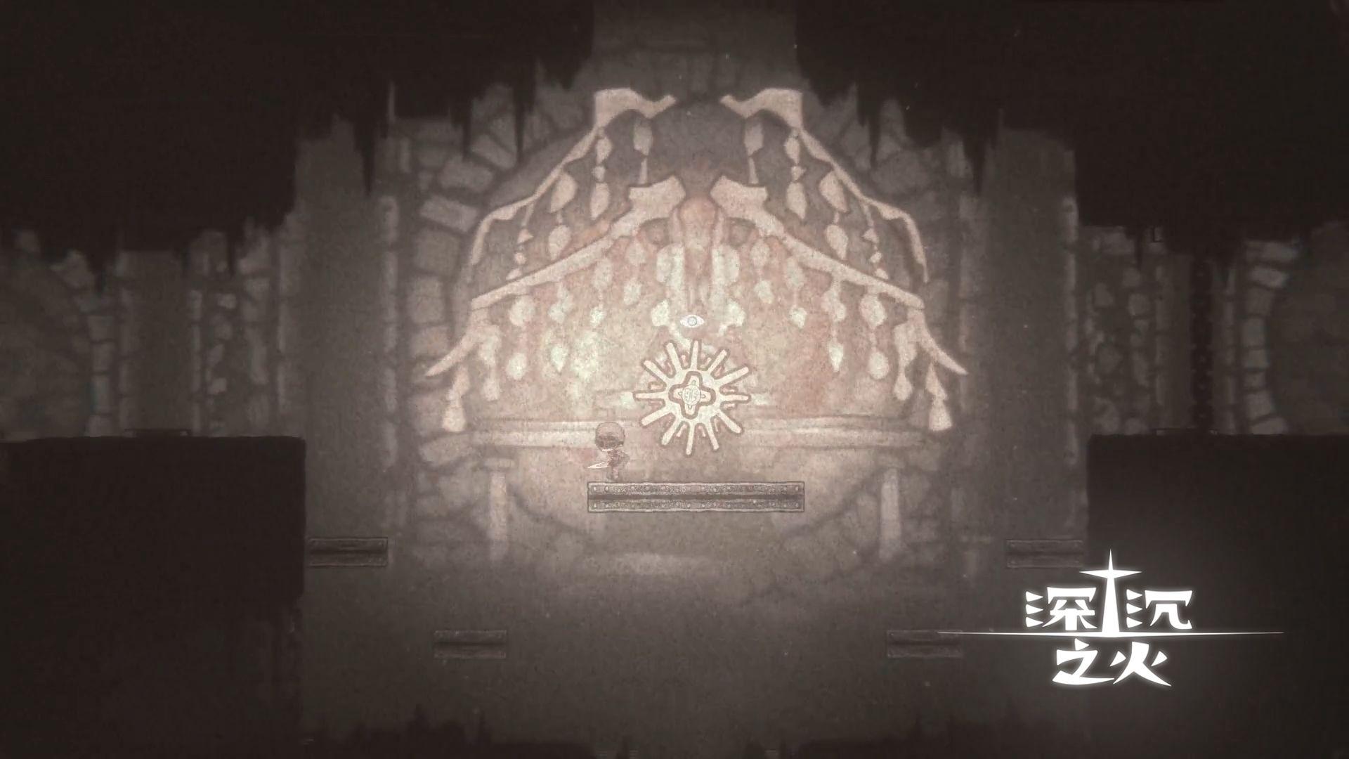 深沉之火手机版-深沉之火下载-深沉之火安卓/IOS/PC版-飞翔游戏深沉之火下载