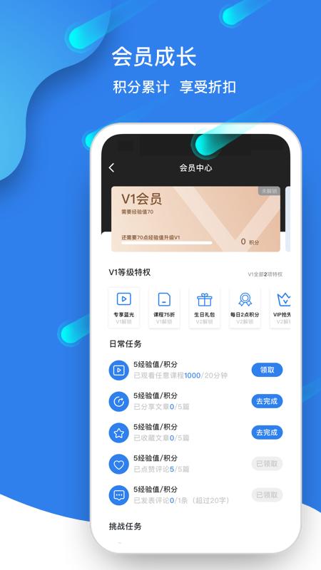 甲子智界正式版-甲子智界App下载-甲子智界安卓/苹果版/电脑版-飞翔软件库