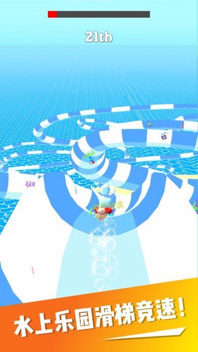 缤纷水上乐园手游-缤纷水上乐园下载-缤纷水上乐园安卓/ios/pc版安装下载