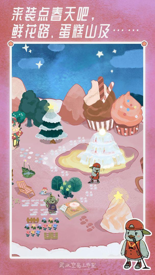 晚安森林游戏下载-晚安森林手机版-晚安森林安卓/苹果/电脑版-礼包-攻略-飞翔游戏库