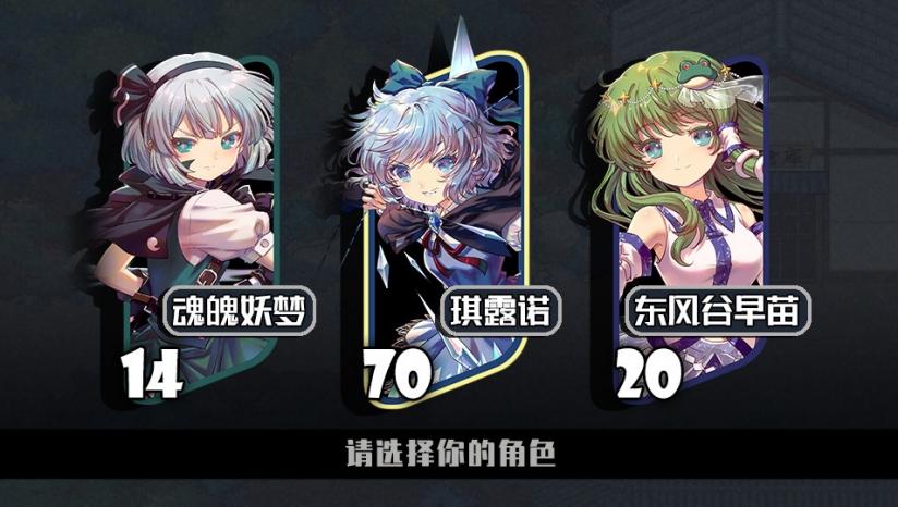 东方华彩乱战2中文未加密版