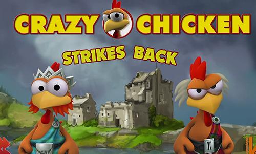 52z飞翔网小编整理了【疯狂小鸡反击战·游戏合集】,提供疯狂小鸡反击战简体中文版、疯狂小鸡反击战完美汉化版/豪华破解版下载。这是一款非常有意思的射击类游戏,控制你的小鸡,使用各种武器和道具对敌人进行疯狂的反击,夺回自己的家园,还可以多人游戏,和朋友们一起对抗。