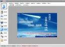 零售超市收银软件V9.1 免费版