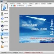 零售超市收银软件 V9.1 免费版