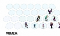 lol云顶之弈10.14暗星秘术阵容玩法攻略