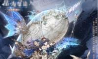 《奇迹暖暖》星海征途套装图文展示