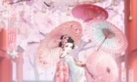 《奇迹暖暖》樱染旧梦套装图文展示