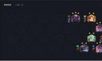 lol云顶之弈10.15暗星圣盾星守法阵容玩法攻略