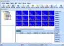 超易酒店管理软件V3.36 单机版