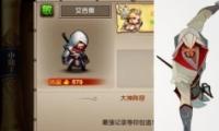 剑与远征艾吉奥技能介绍