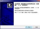 新锐酒店客房管理系统V5.51 共享版