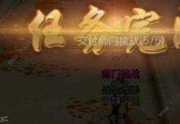 剑侠情缘2剑歌行摆摊方法攻略