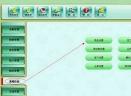智方3000系农资化肥进销存销售管理系统V4.8 共享版