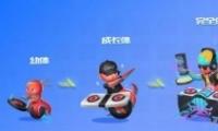 QQ飞车手游动感章鱼宠物获取攻略