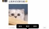 微信朋友圈评论删除方法教学视频