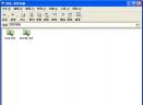 超级加密光盘破解器中文特别版