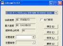 光驱控制工具V2.1.0 中文绿色版