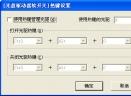 光盘驱动器软开关(用软件指令方式打开和关闭光盘驱动器)V1.2中文绿色特别版