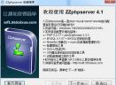 zzphpserver一键安装包V4.1 免费版