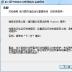 前川图书管理系统电脑版