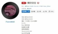 抖音《爱的恰恰》歌曲在线试听及歌词MV视频