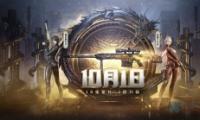 2020CF10.1中秋盛典预热活动地址