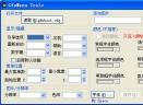 GfxMenu Tools(引导菜单配置工具)中文绿色版