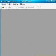 WSockExpert抓包工具 V0.8 汉化绿色版