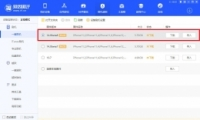苹果iOS14 Beta 8描述文件下载+升级方法教程