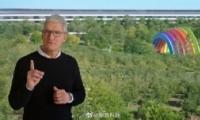 9.16苹果秋季发布会中文字幕在线回看