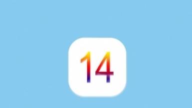 苹果iOS 14.0.1正式版降级教程攻略