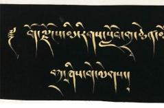 藏文输入法合集